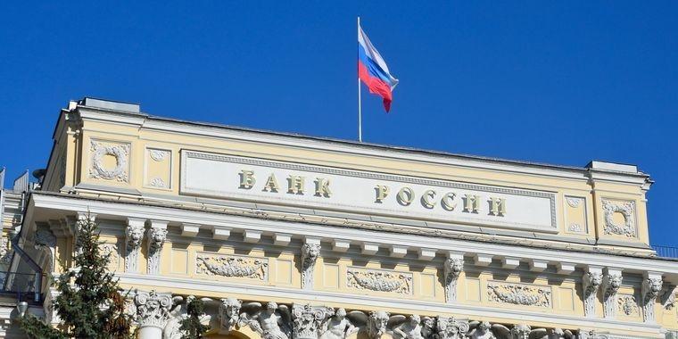 """ЦБ разрабатывает меры регулирования экосистем """"Сбера"""", """"Яндекса""""и """"Мэйла"""""""