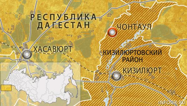 Бомба взорвалась при проезде колонны бронетехники в Дагестане