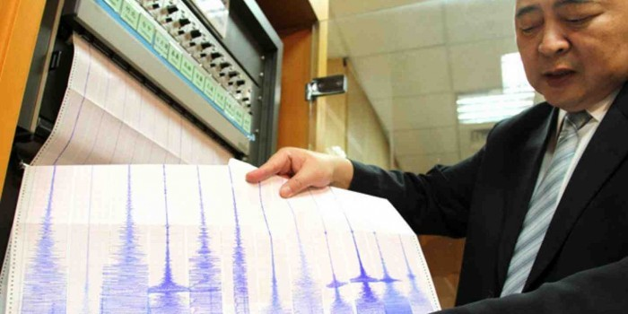 В районе Токио произошло мощное землетрясение