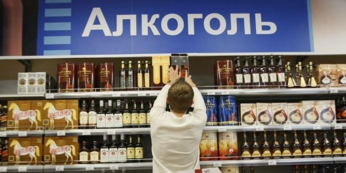 В Госдуму внесли закон о продаже крепкого алкоголя с 21 года