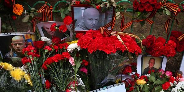 Москвичи пришли к посольству Украины почтить память Бузины