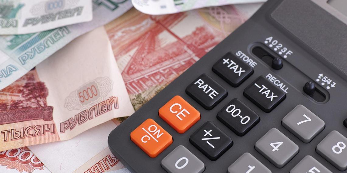 ФНС разъяснила правила уплаты нового налога для россиян