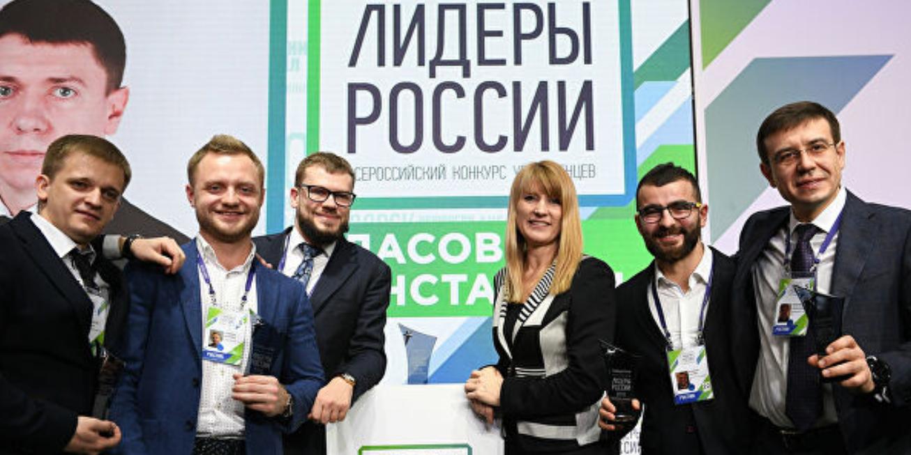 """В четвертом конкурсе """"Лидеры России"""" изменена система оценки участников"""