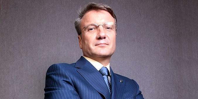 Греф нашел политический след в кибератаке на российские банки