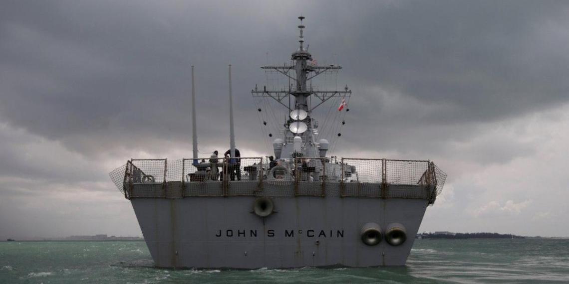 Минобороны заявило о вторжении эсминца «Джон Маккейн» в российские воды