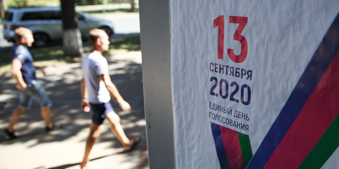 Эксперты ЭИСИ дали прогнозы на единый день голосования