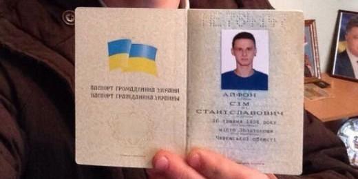 Пятеро украинцев сменили имя на Айфон Семь ради бесплатных смартфонов