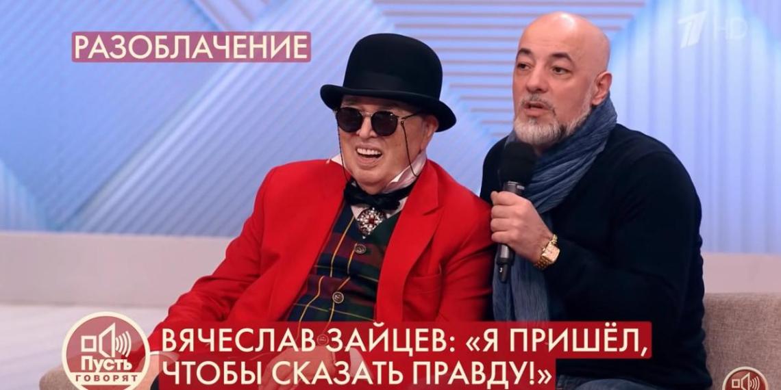 Тяжелобольной Вячеслав Зайцев завалился на бок, впервые за долгое время появившись на ТВ