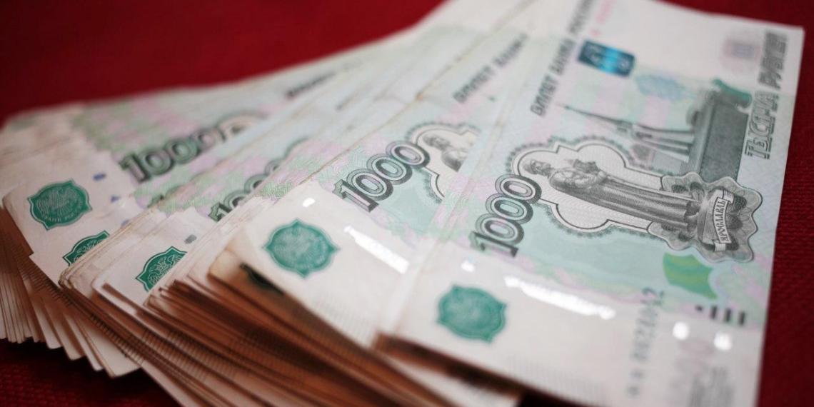 Социологи зафиксировали рост числа россиян, которым повысили зарплату