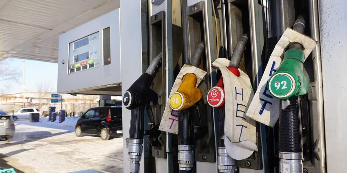 Цены на бензин в России снижаются вторую неделю подряд