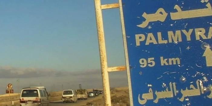 Россия и Сирия начали наступление на ИГ под Пальмирой