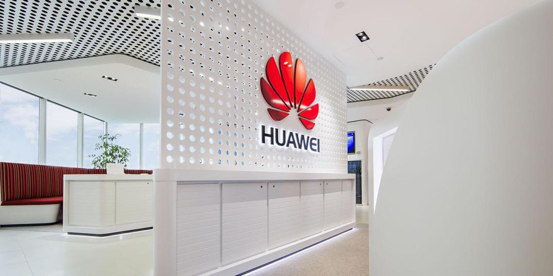 Huawei работает над конкурентом PlayStation 5