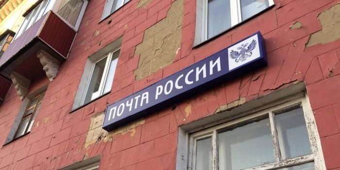 Житель села под Омском убил почтальона из-за системного сбоя в компьютере