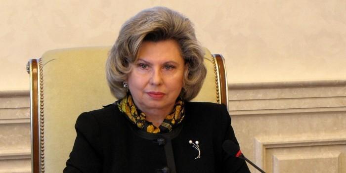 Москалькова предложила создать Экологический кодекс РФ