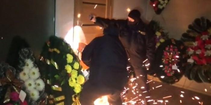 ФСБ закрыло казино в иркутском похоронном бюро