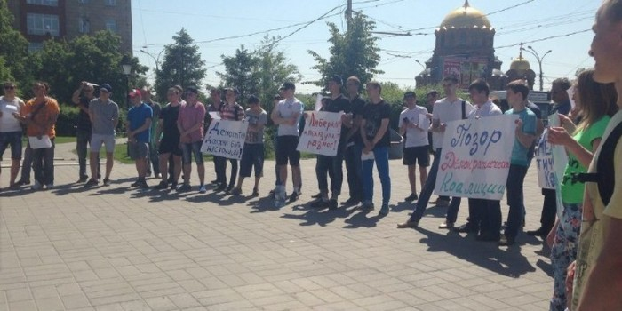 Недовольные регистрацией на праймериз Демкоалиции провели пикет в Новосибирске
