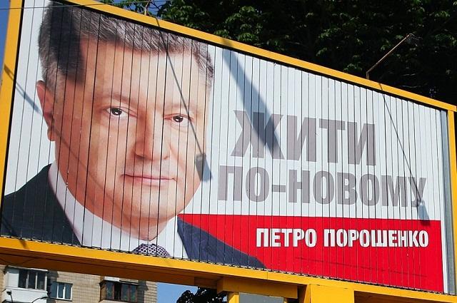 Евросоюз усложнил правила въезда и выдачу виз для Украины