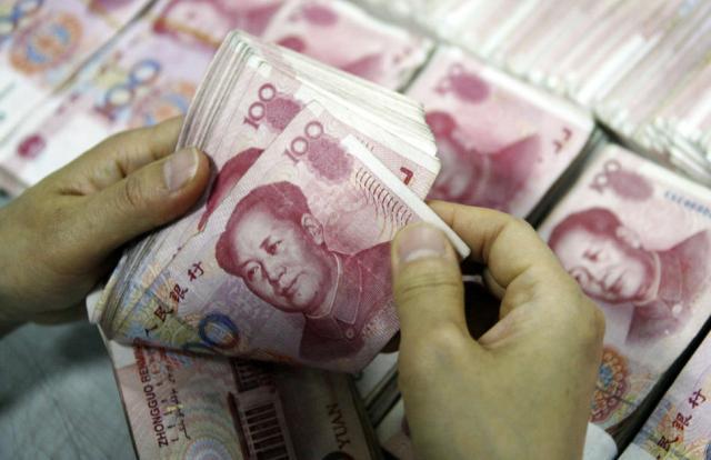 КНР готовится к запуску международной платежной системы