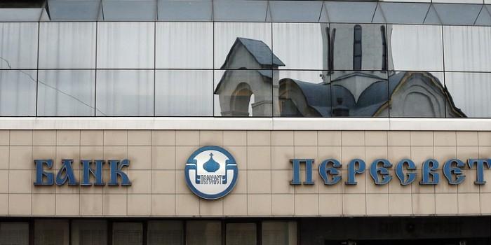 Из кассы санируемого банка РПЦ пропало 5 млрд рублей