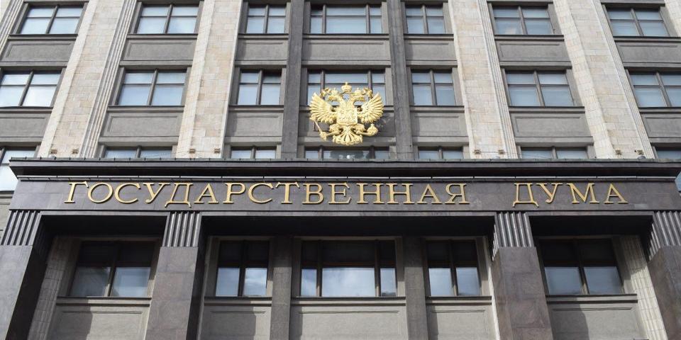 В Госдуме предложили поставлять оружие Донбассу в ответ на военную помощь США Украине