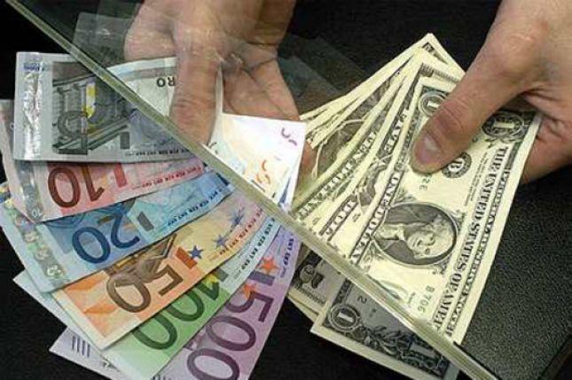 Нацбанк Украины запретил выдачу валюты с платежных карт