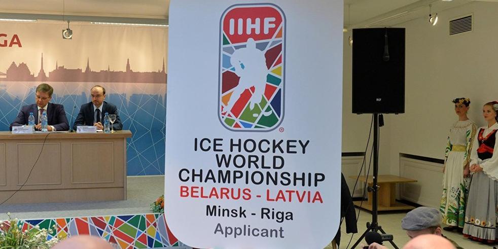 Nivea добилась отмены ЧМ по хоккею в Белоруссии