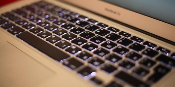 Хакеры похитили из регионального банка 100 млн рублей