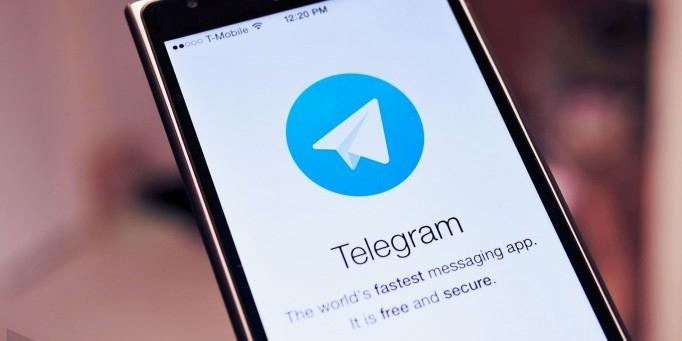 Депутат Госдумы попросил ФСБ отключить Telegram из-за ИГ