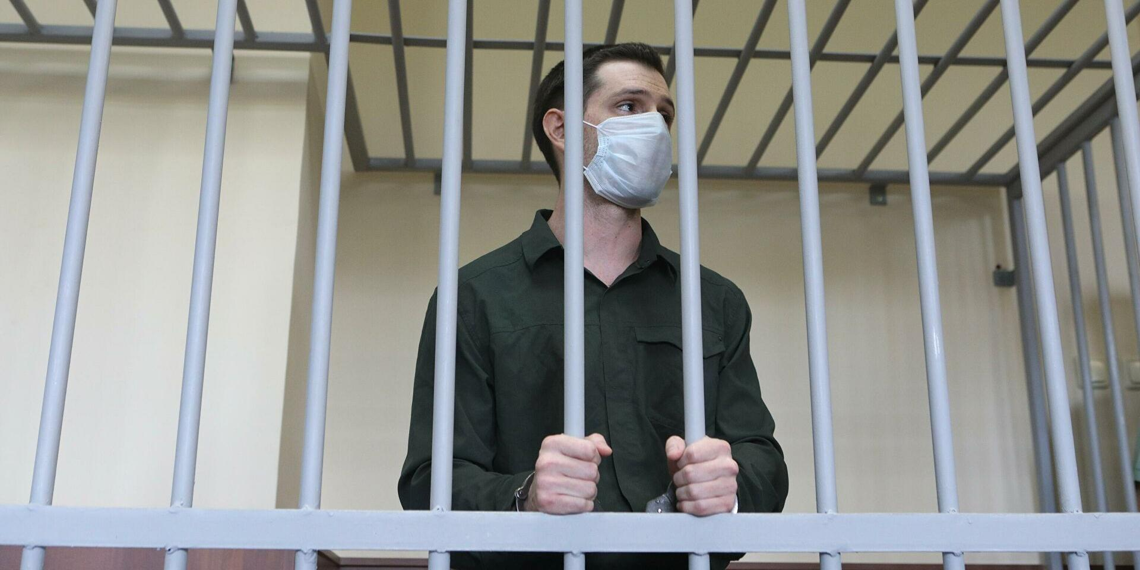 Осужденный в России студент из США заразился коронавирусом после отказа от вакцинации