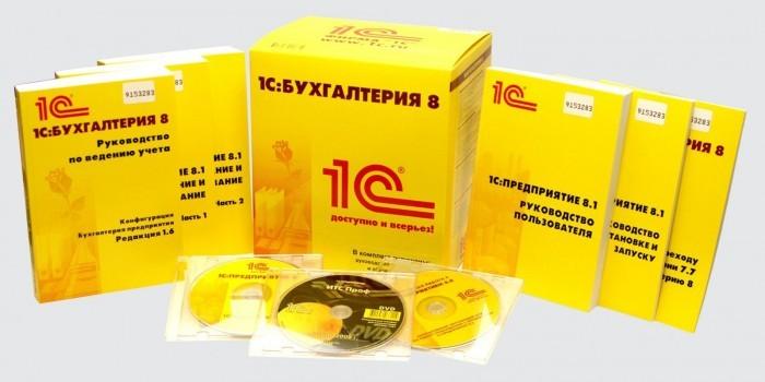 Украина ввела санкции против 1С и ABBYY