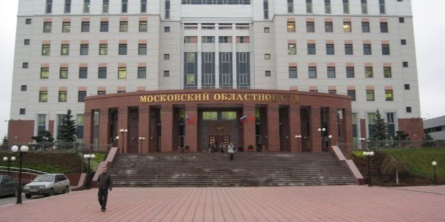 """Трое фигурантов дела """"банды ГТА"""" убиты в Мособлсуде"""