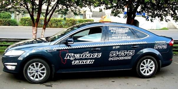 Житель Кузбасса ограбил магазин, чтобы рассчитаться с водителем такси