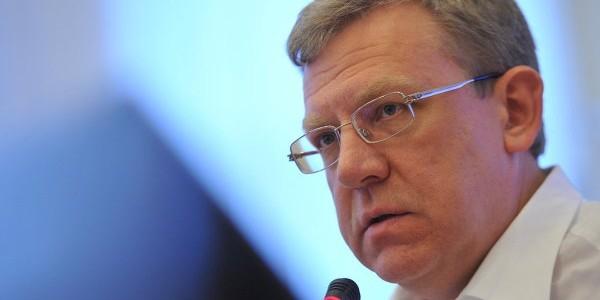 Кудрин прогнозирует смягчение санкций против России в 2017 году