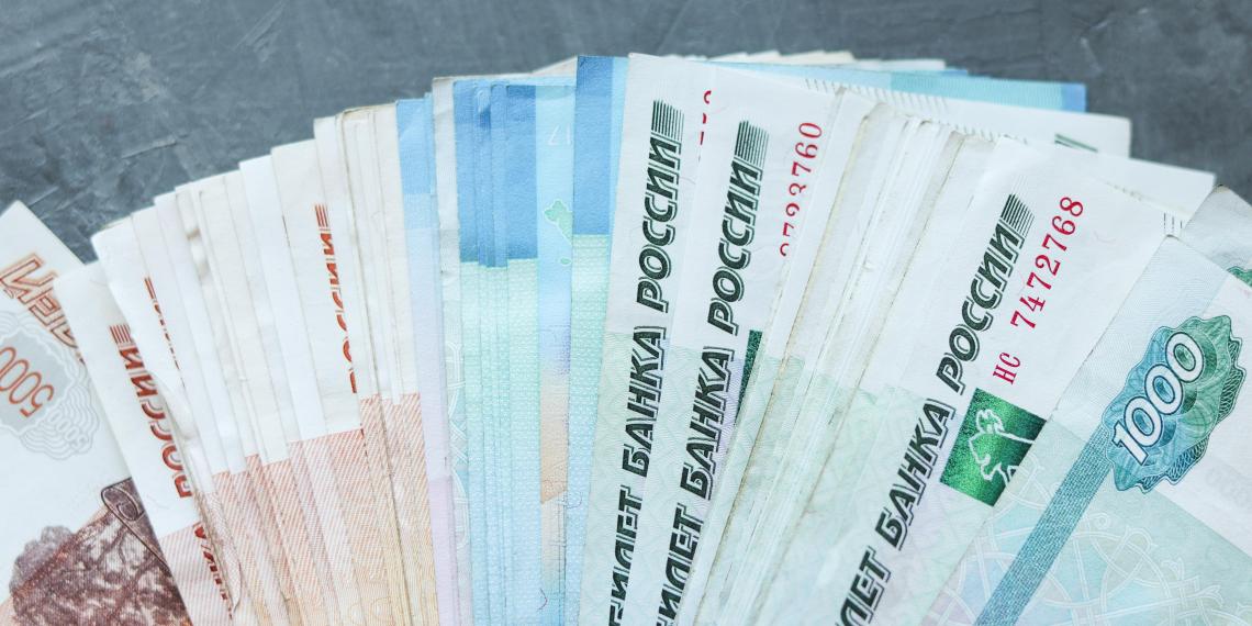 Россиянам объяснили, как вернуть пенсию в случае недоплаты
