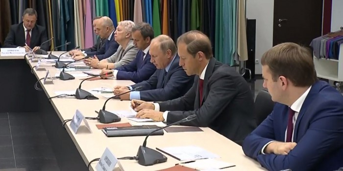 Путин в Рязани провел совещание по развитию легкой промышленности