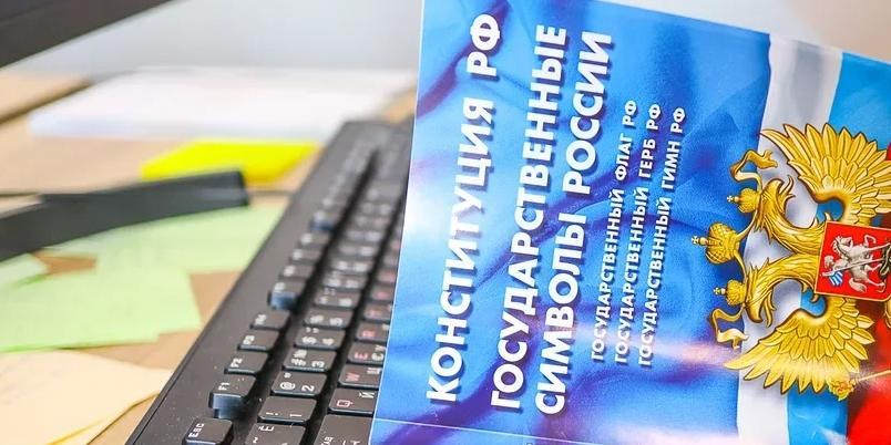 Эксперт: призывы бойкотировать голосование по поправкам противоречат основным принципам демократии