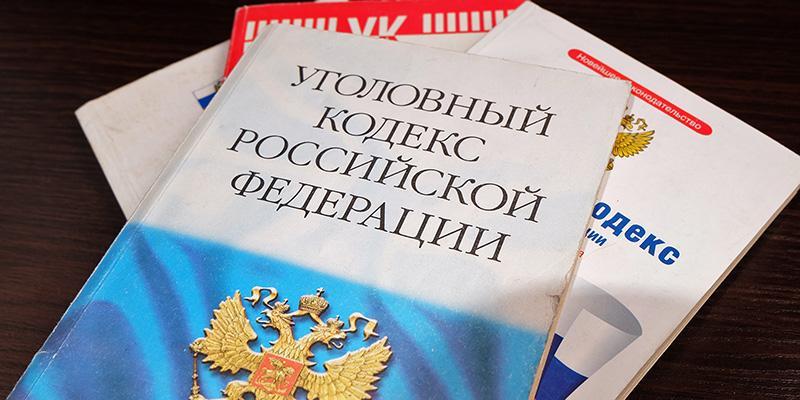 Российские законы становится все сложнее понять даже юристам