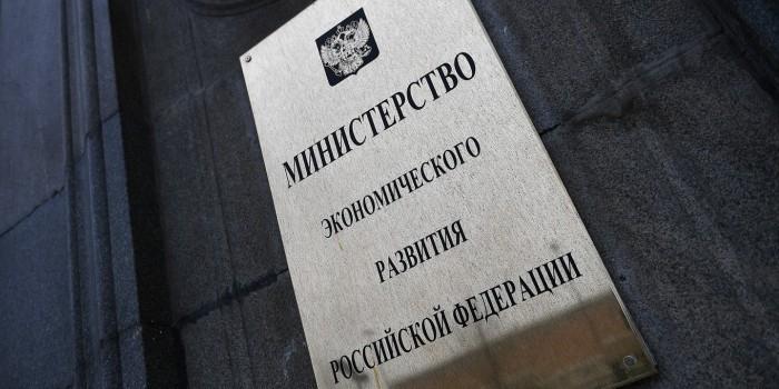 Минэкономразвития простимулирует россиян копить на пенсию, повысив НДФЛ