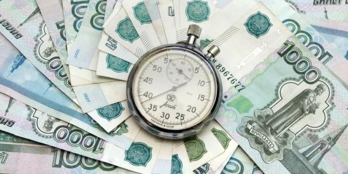 Минфин отчитался о трате половины Резервного фонда за месяц