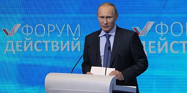 """Путин посетит """"Форум действий. Крым"""" в Ялте"""