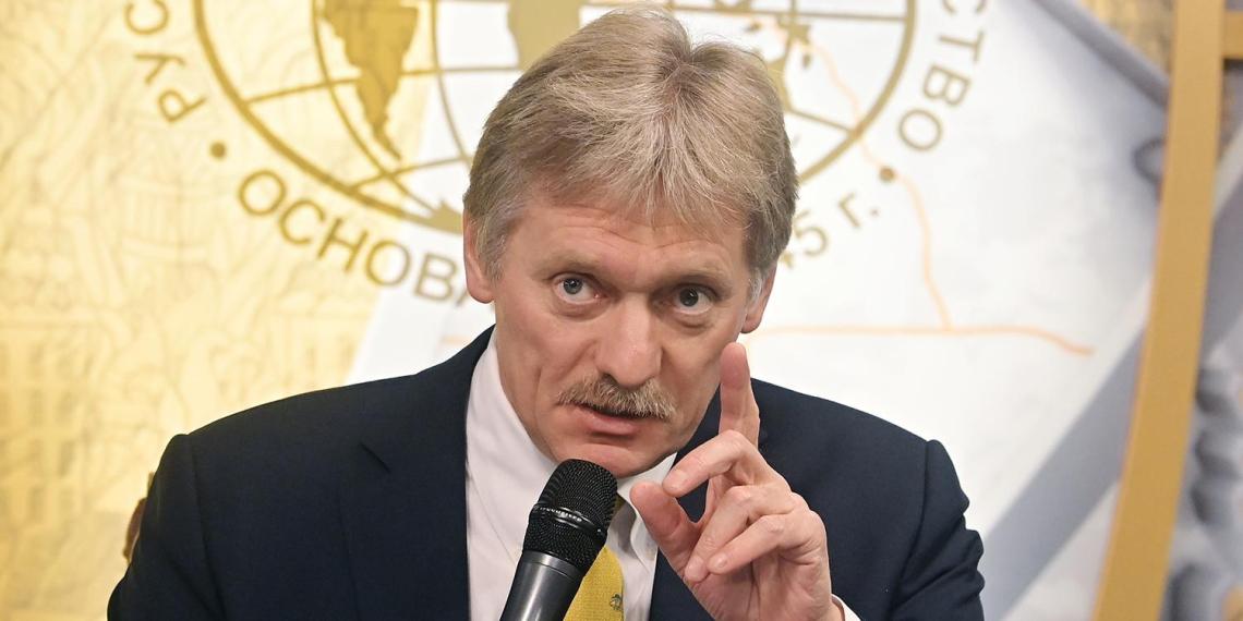 Кремль назвал Украину недружественным государством