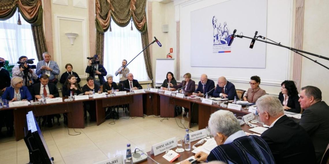 На заседании группы поправок к Конституции предложили усилить роль Совета безопасности