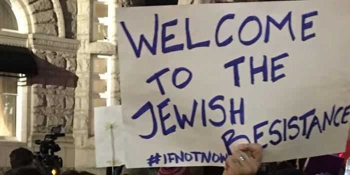 В Вашингтоне евреи поссорились из-за празднования Хануки в отеле Трампа