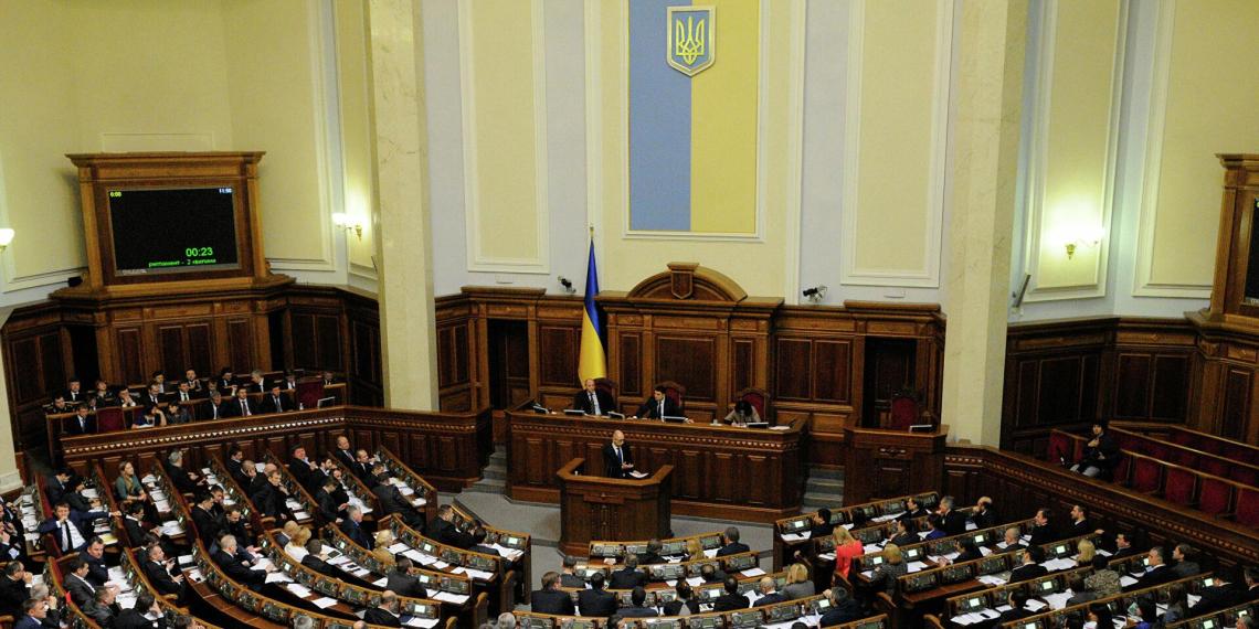 """В Верховной раде назвали """"позором"""" поздравление США ко Дню независимости Украины"""