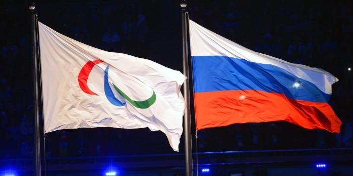 Международный паралимпийский комитет озвучил условие восстановления членства России