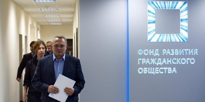 Эксперты ФоРГО рассказали о перспективах власти и оппозиции на муниципальных выборах в Москве