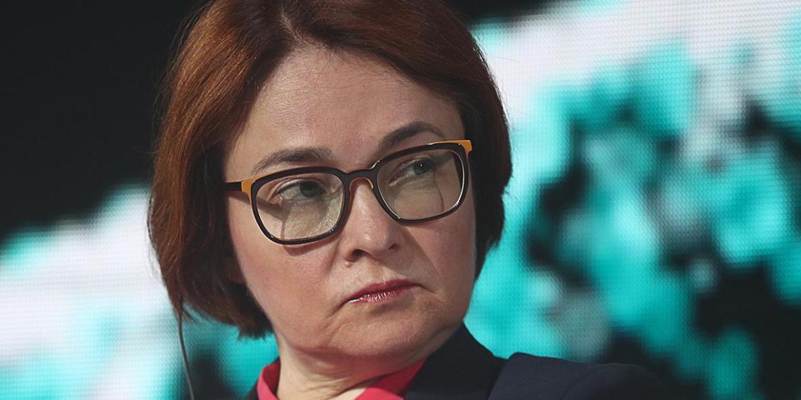 Набиуллина объяснила, почему россиянам нельзя просто так раздать деньги