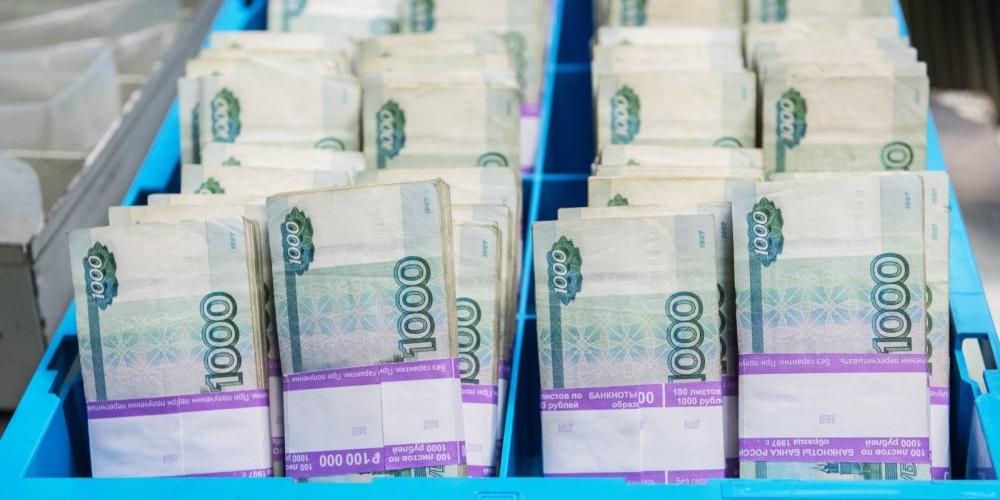 Россия засекретила кредит на 79 млрд рублей