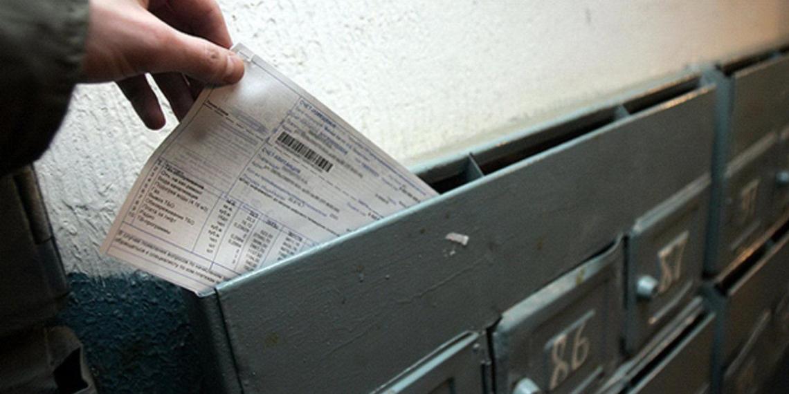 Раскрыт новый способ мошенничества с квитанциями ЖКХ