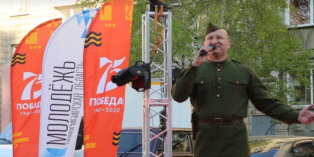 """Более миллиона человек спели """"День Победы"""" на разных языках мира"""